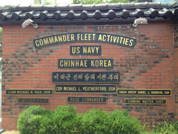 COMFLEACT Chinhae FFTC On Jan Comedy Is The Cure - Chinhae naval base