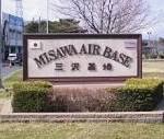 Misawa 3