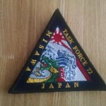 Misawa CTF-72 patch from Lt. Bonnie White for Sean