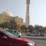 Bahrain mosque